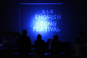 C.L.G English Song Festival